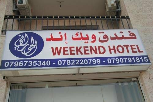 Eilat Weekend