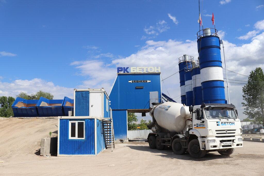 Бетонный завод в Москве
