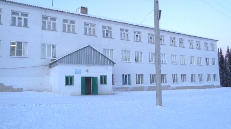 Санаторий для больных туберкулезом
