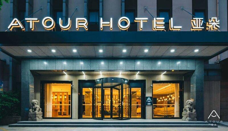 Atour Hotel Changshu Changjiang Road Branch
