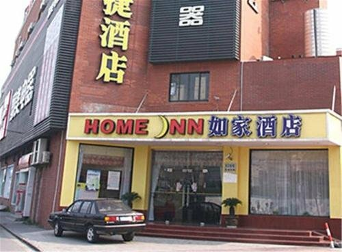 7days Inn Fengxian East Huangcheng Road