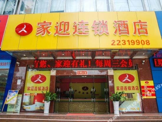 Jiaying Chain Hotel