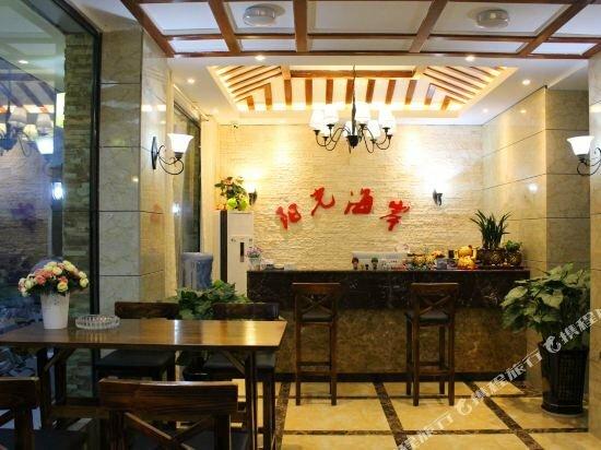 Summer Inn Wulingyuan