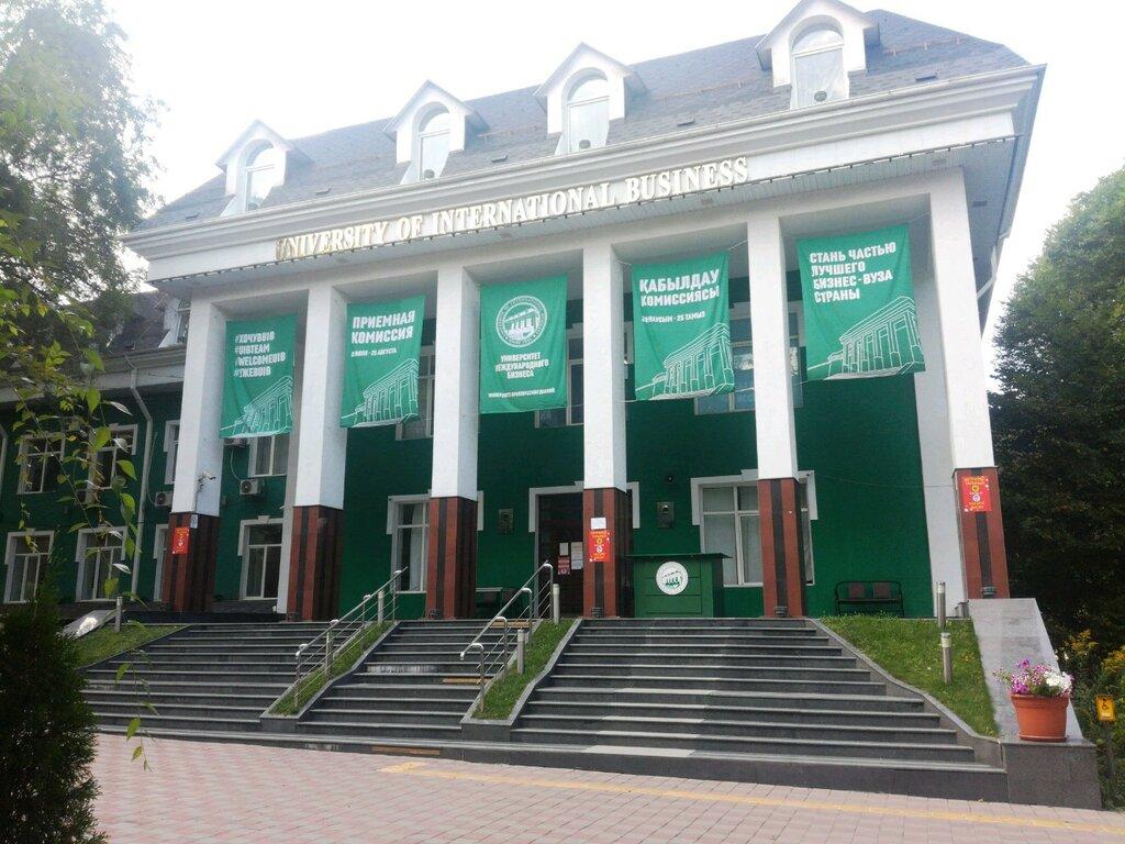 ВУЗ — Халықаралық Бизнес Университеті — Алматы, фото №2