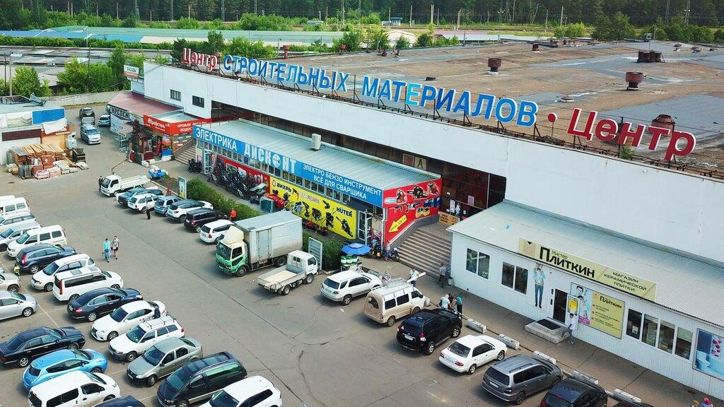 торговый центр — Сатурн — Ангарск, фото №2