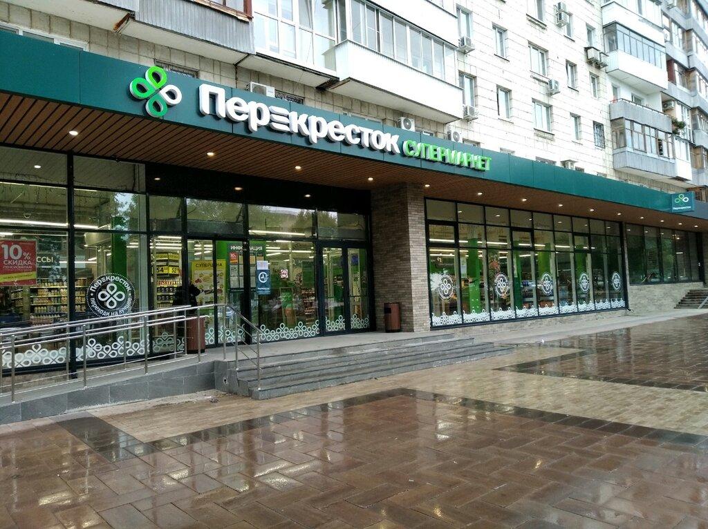 супермаркет — Перекрёсток — Самара, фото №2