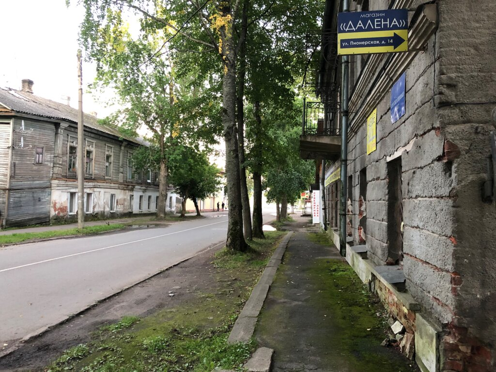 Бетон новая ладога цены на мешка цемента в москве