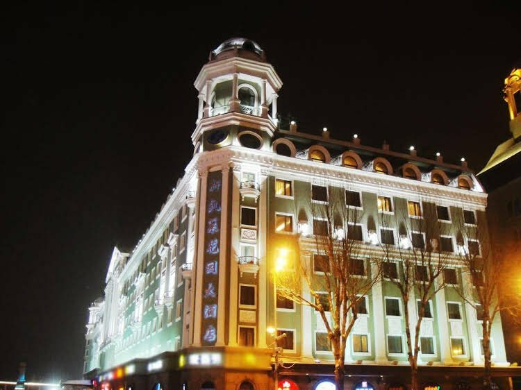 Days Hotel Harbin