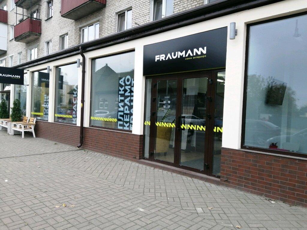 напольные покрытия — Fraumann — Брест, фото №1