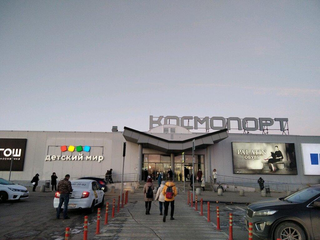 торговый центр — Космопорт — Самара, фото №2