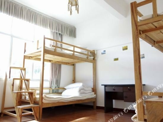 Wukong Youth Hostel
