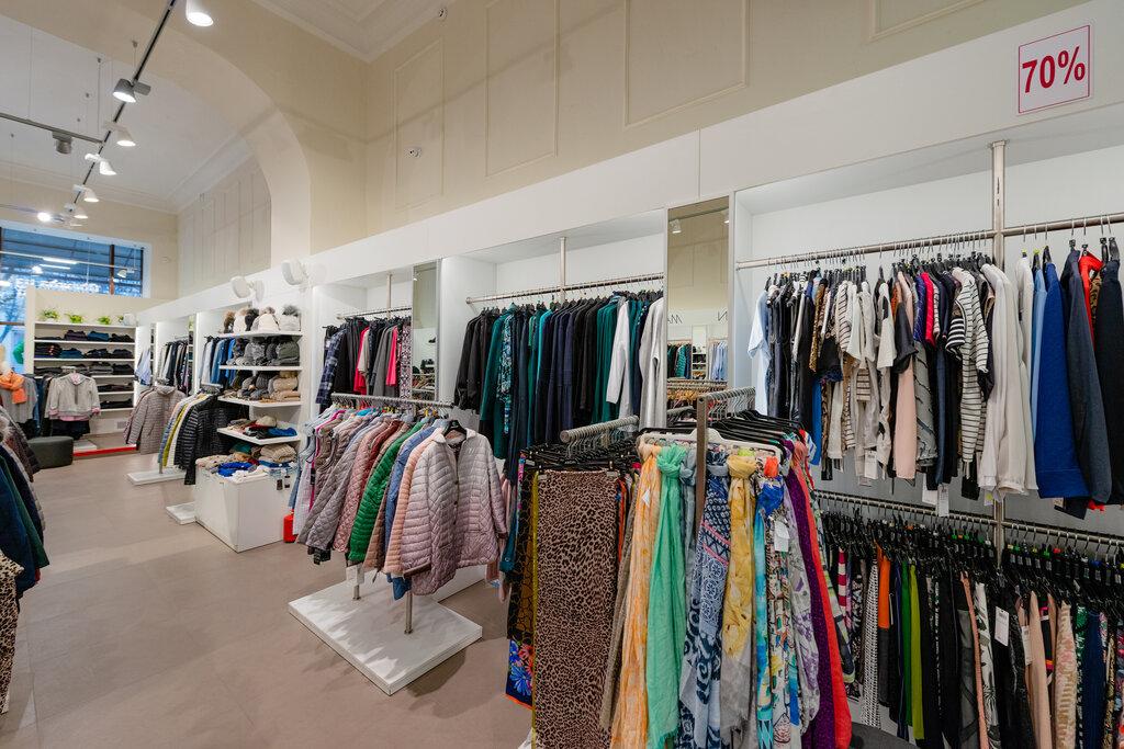 Кельн Магазин Одежды Официальный Сайт