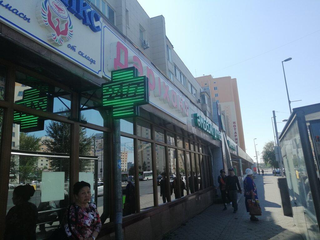 аптека — Аптека — Нур-Султан (Астана), фото №1