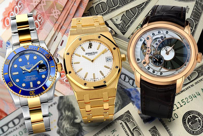 Ломбард часов владивосток часов молния старых стоимость