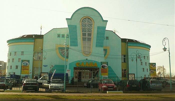 building supplies store — Slava — Stupino, photo 2