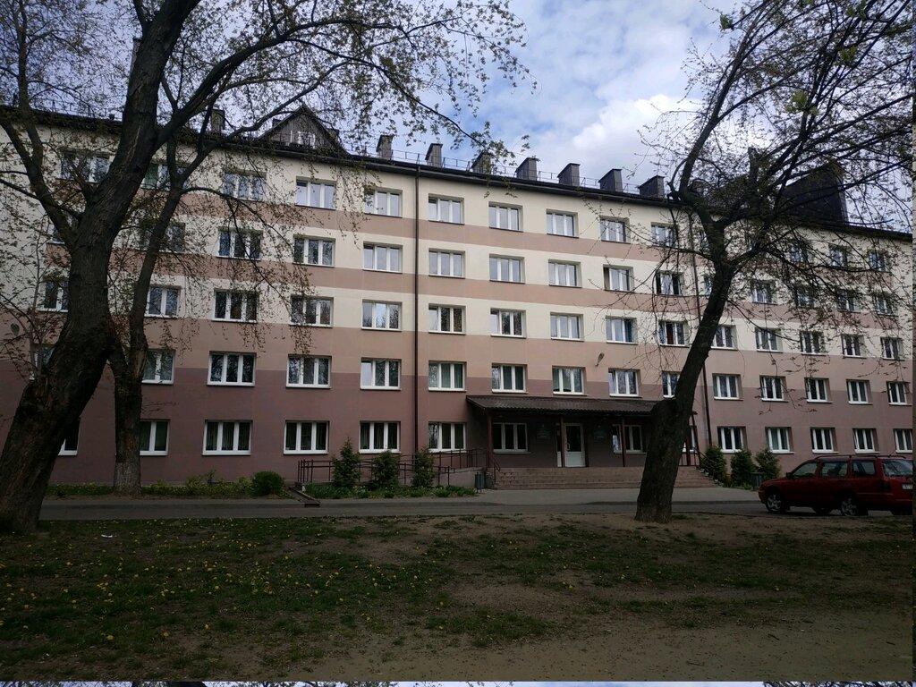 общежитие — Общежитие Мгптк монтажных и подъёмно-транспортных работ — Минск, фото №1