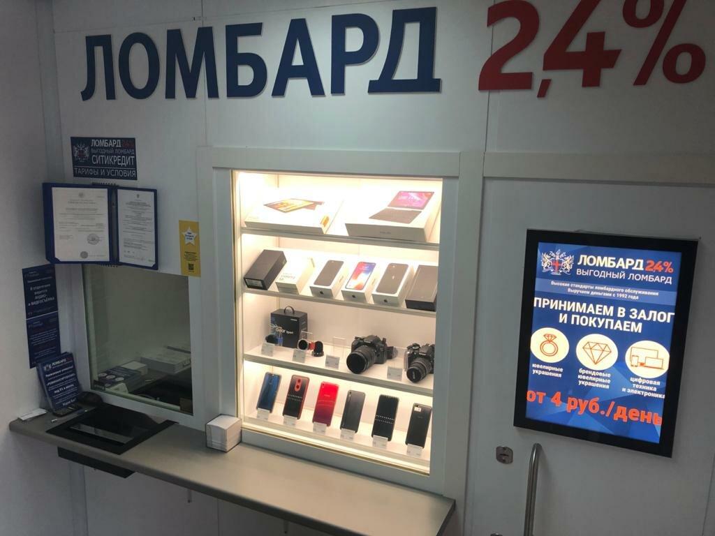 Работы подольске ломбарды в часы в стоимость квт в россии час