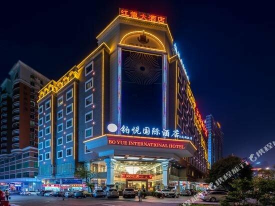 Boyue International Hotel