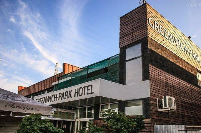 Greenwich Park Hotel