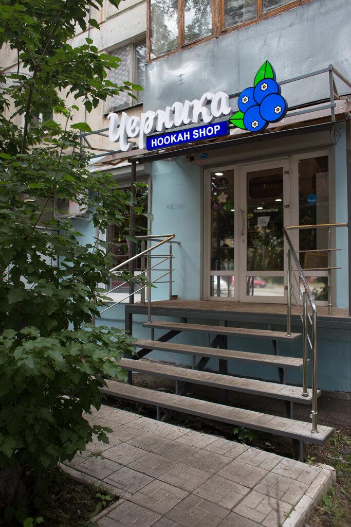 магазин табака и курительных принадлежностей — Черника — Самара, фото №1
