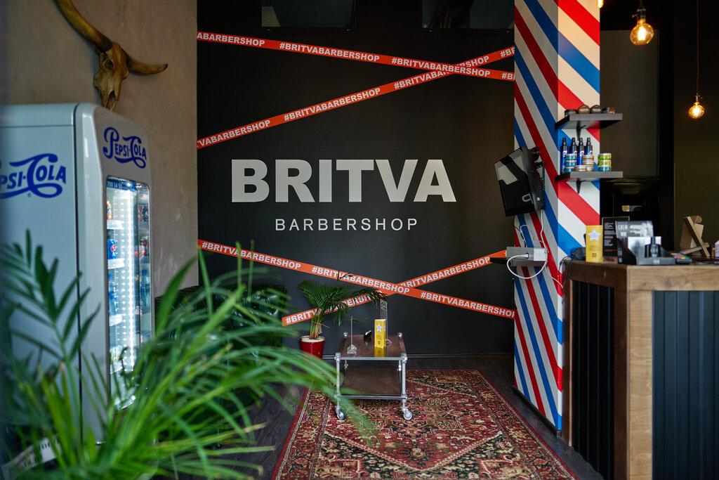 барбершоп — Barbershop BRITVA — Химки, фото №2