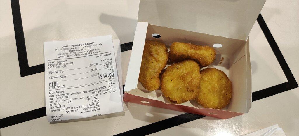 быстрое питание — Макдоналдс — Красногорск, фото №2