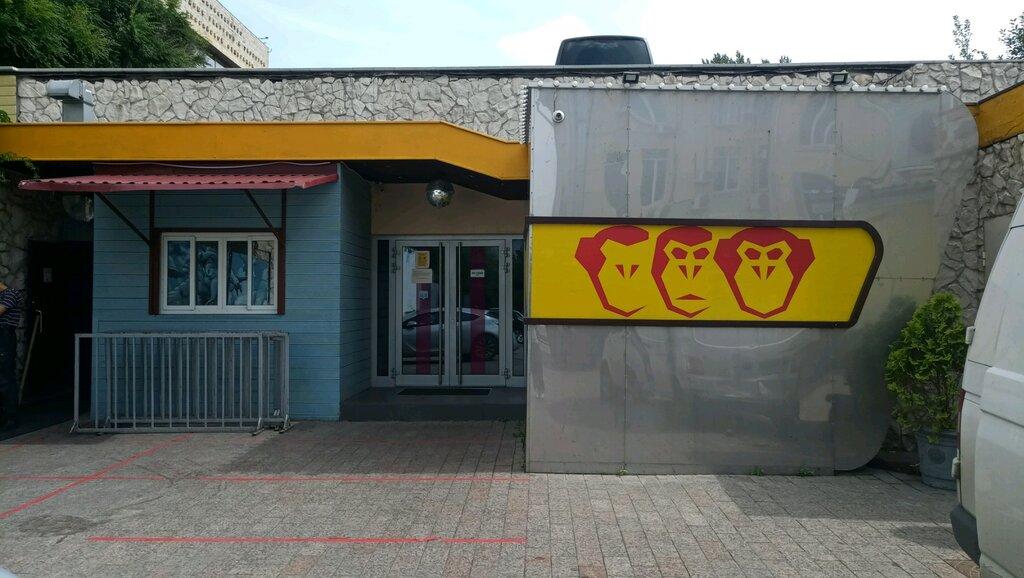 Три обезьяны клуб в москве баррикадная разговорный клуб итальянский москва