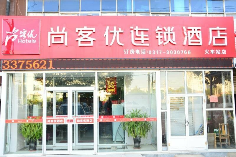 Thank Inn Hotel Hebei Cangzhou Xihua District Railway East Station