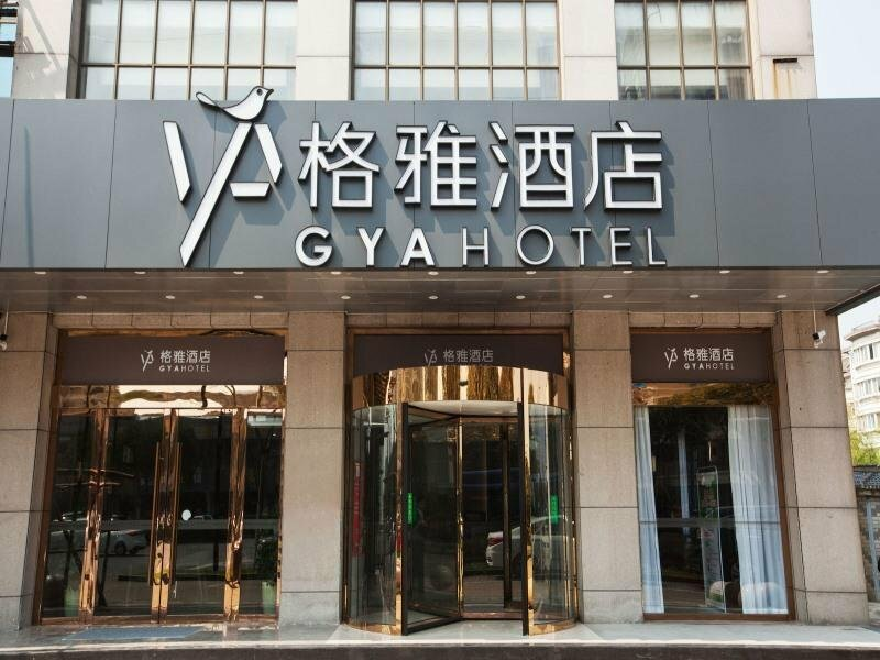 Gya Jiaxing Tongxiang City Century Avenue Hotel