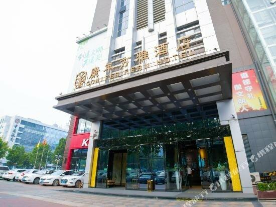 Xingtai conifer fern Hotel