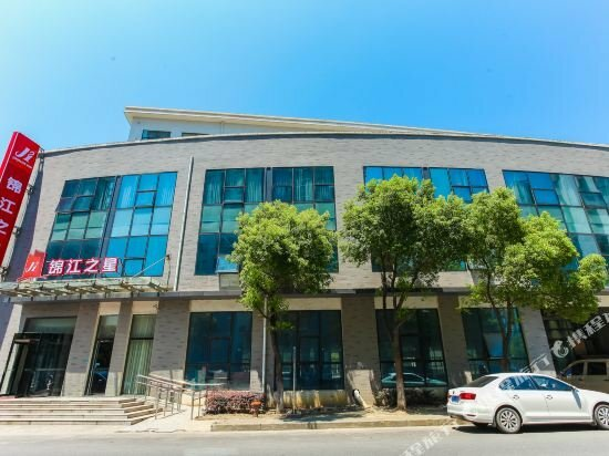 Jinjiang Inn Wuxi New District National Software Park Hotel