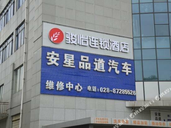 Zhanqian Jiangcheng Hostel