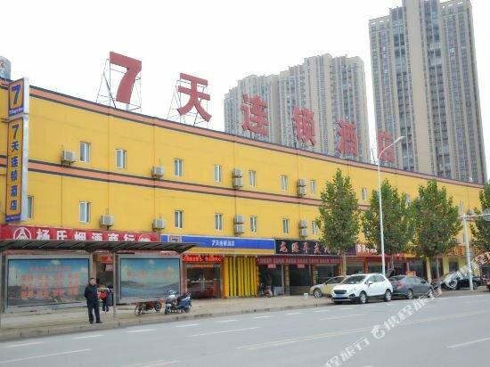 7 Days Inn Wuhan Jiangxia Century Plaza Branch