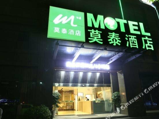 Motel 168