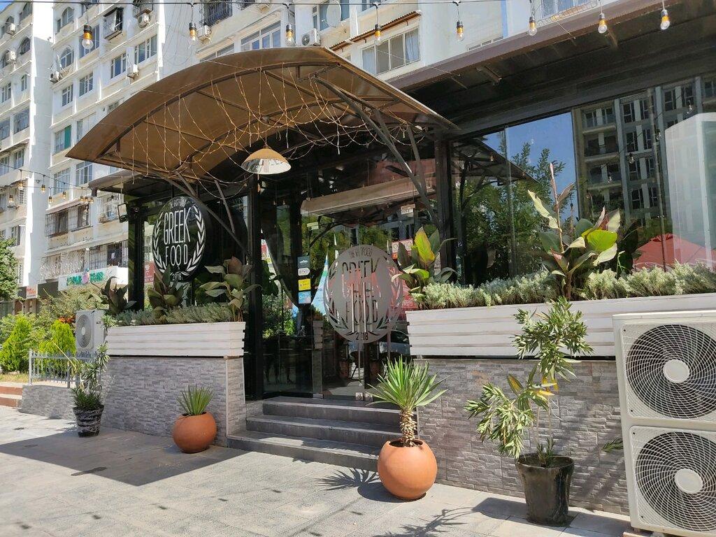 кафе — Greek Food — Ташкент, фото №2