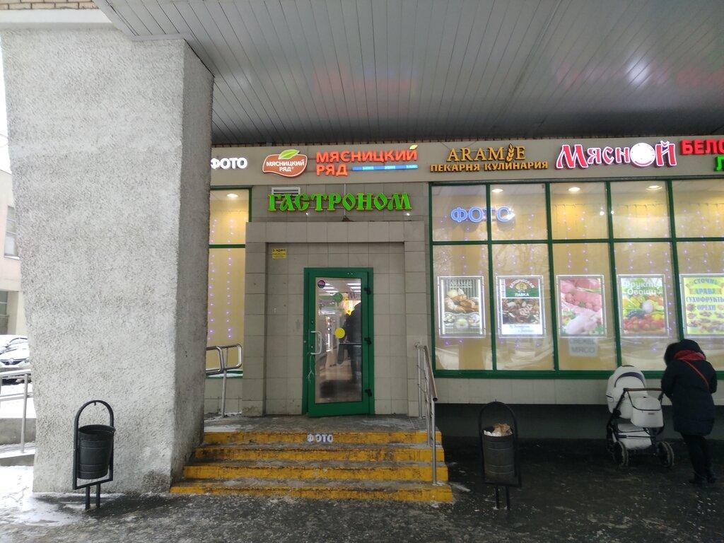 сегодня речь фотоуслуги россия москва метро киевская медицинских целей