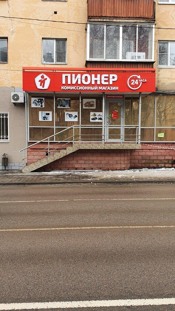 Авто ломбарды в липецке на автосалоны москвы с ценами на авто от официальных дилеров в москве