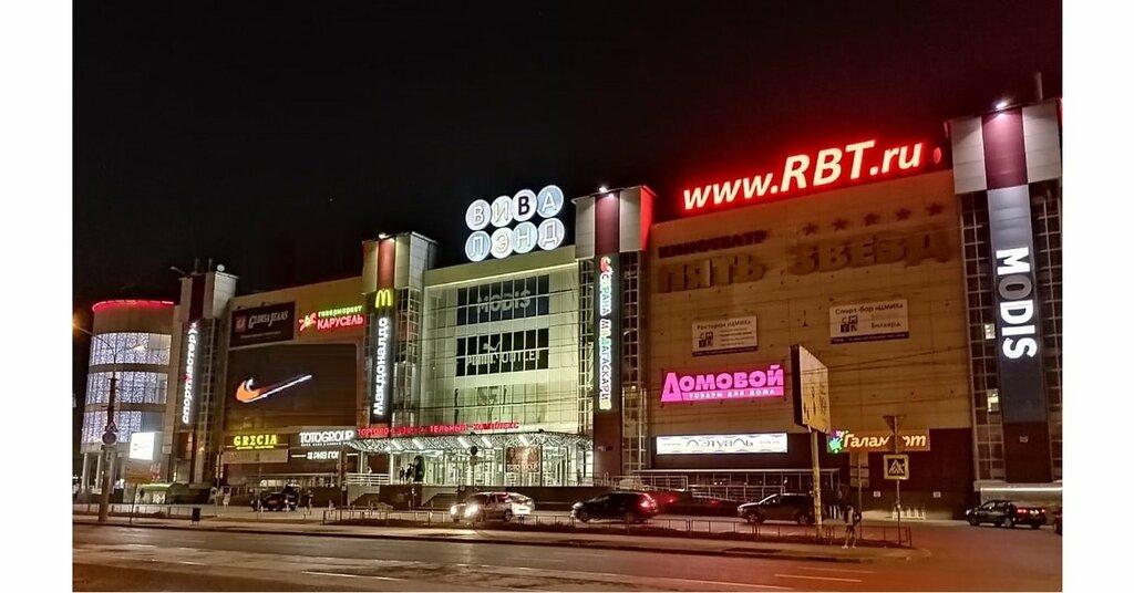 Rbt.ru, магазин электроники, просп. Кирова, 147, Самара ...