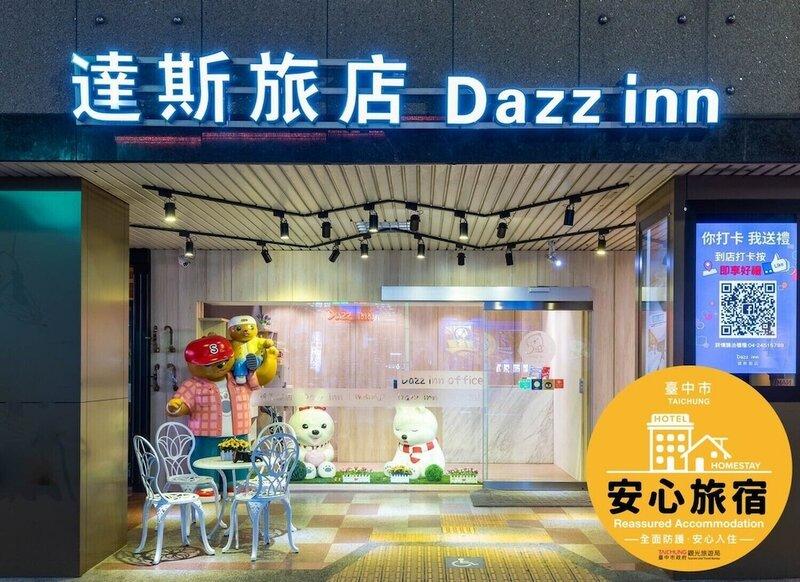 Dazz Inn