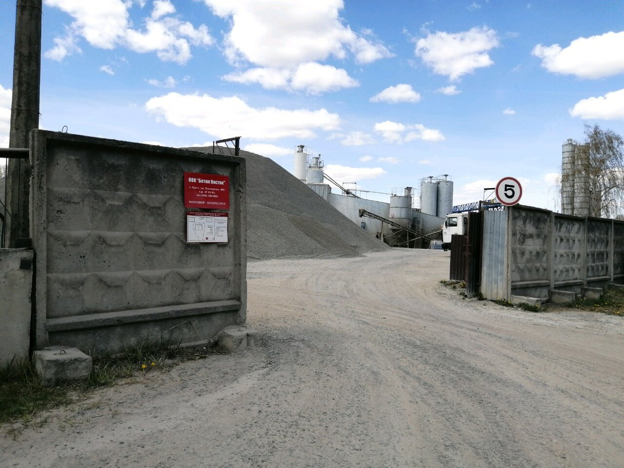 восток бетон брест