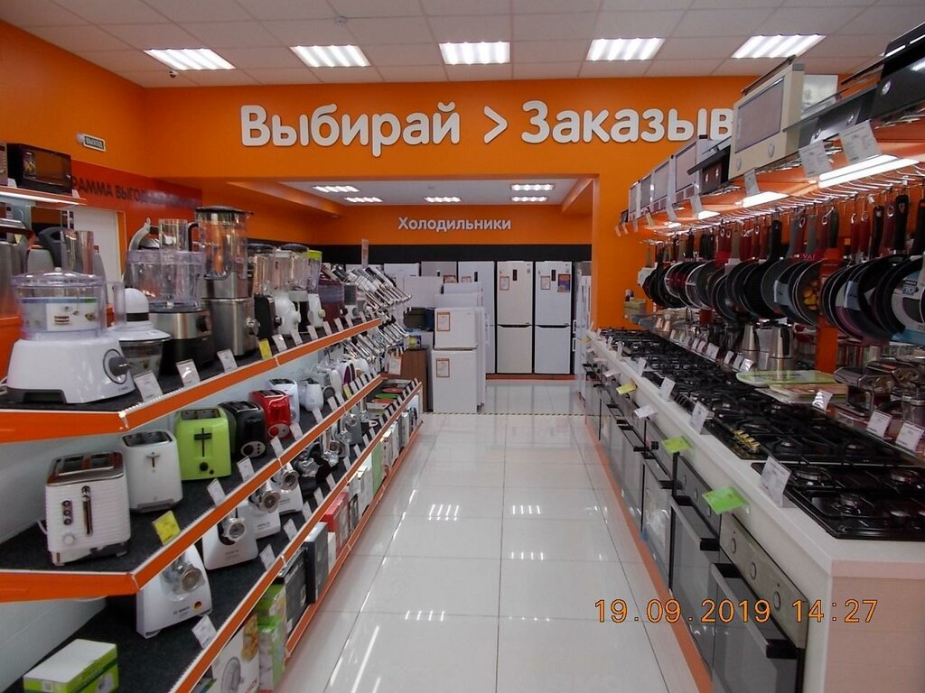 Магазин Dns Калининград