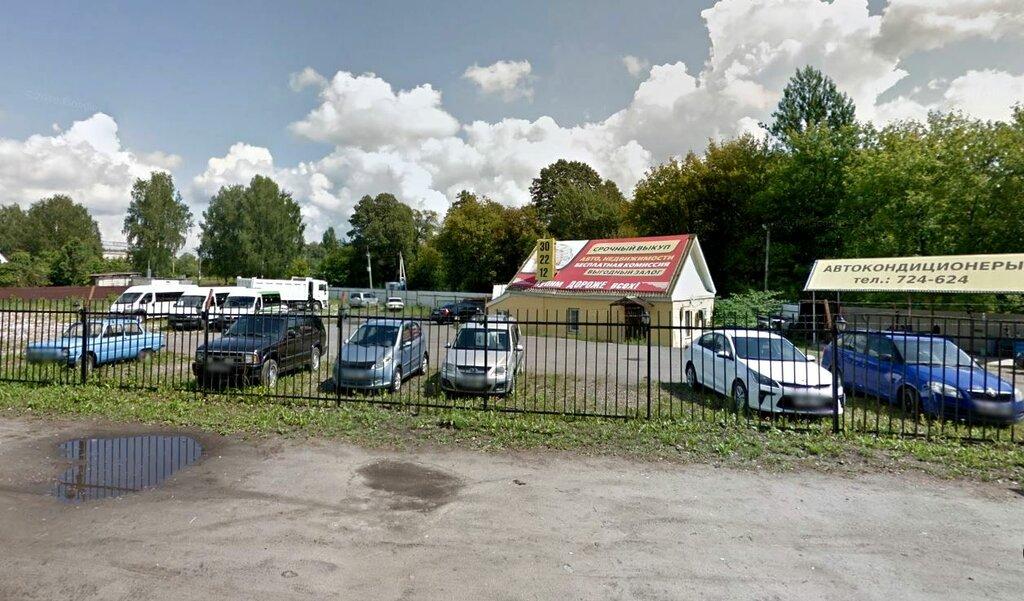 автосалоны шевроле в москве и московской