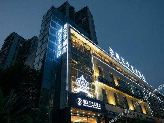 Black Prince Art Hotel