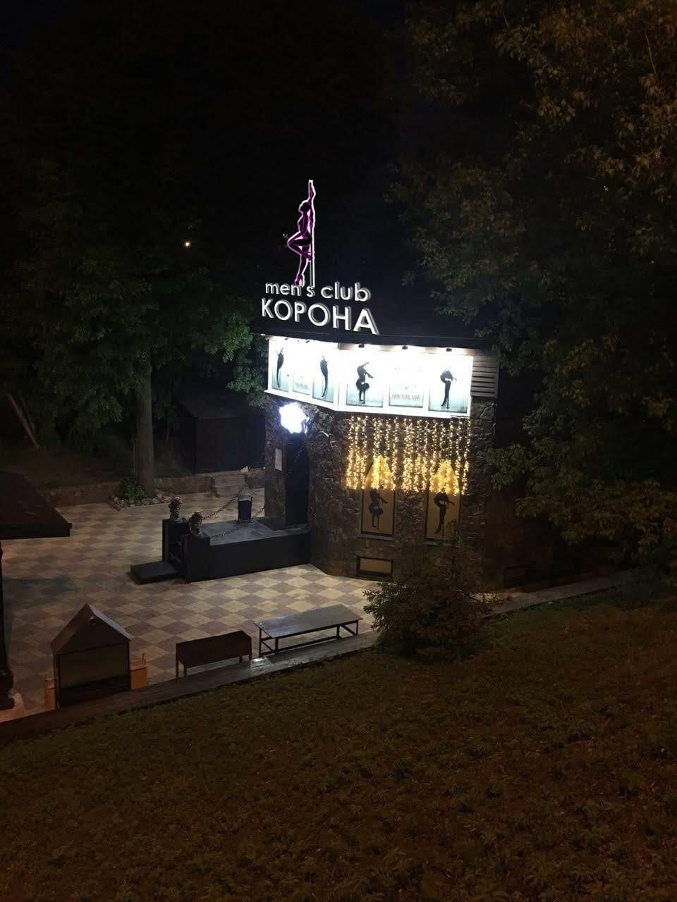 Тверь мужской клуб корона работа в ночных клубах минске