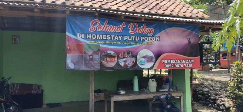 Homestay Putu Popon