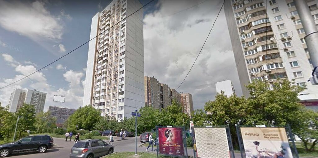 агентство недвижимости — Агентство недвижимости Регион 150 — Москва, фото №2