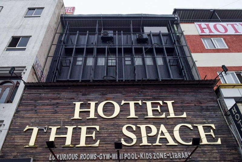 Отель The Space