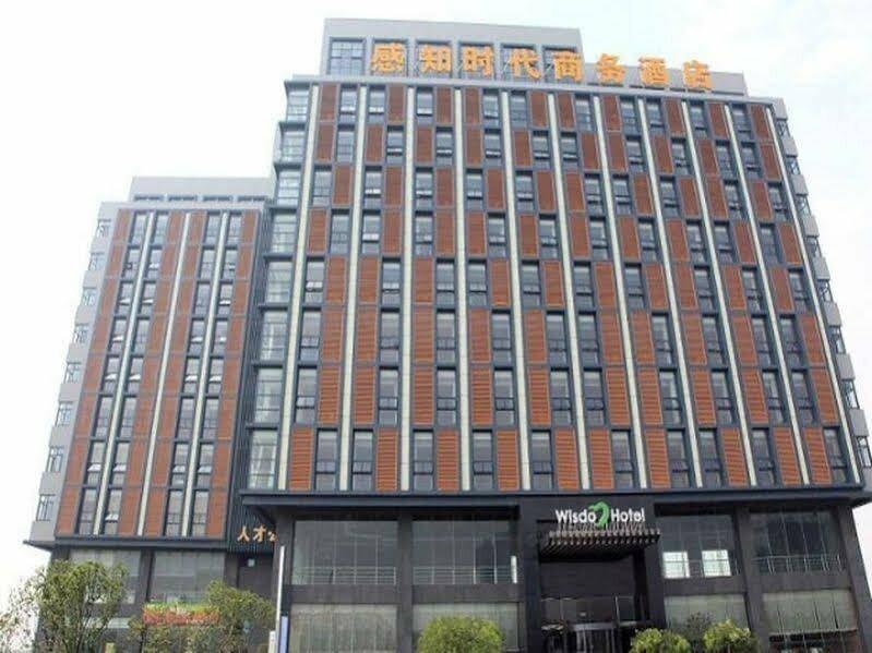 Wuxi Wisdom Hotel