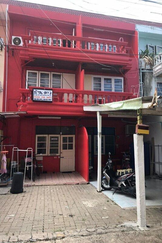 Oyo 1141 Ban Dao Resort