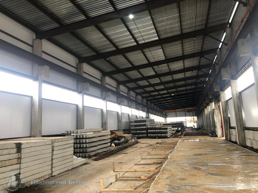 Ооо павловский бетон подвижность бетонной смеси оценивают по